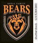 bear mascot emblem design...   Shutterstock .eps vector #1215284383