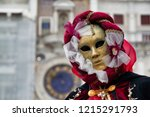 carnival red gold mask and... | Shutterstock . vector #1215291793