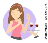 woman say no to alcohol. woman... | Shutterstock .eps vector #1215292276