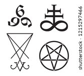 set of occult symbols leviathan ... | Shutterstock .eps vector #1215297466