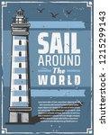 Lighthouse Or Sea Beacon Retro...