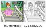 beautiful little princess... | Shutterstock .eps vector #1215302200