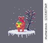 pixel art bear with a gift.... | Shutterstock .eps vector #1215307369