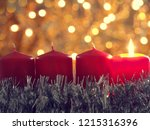 seasonal background with red... | Shutterstock . vector #1215316396