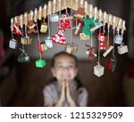 cute little kid stretching for... | Shutterstock . vector #1215329509