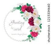 romantic semicircle garland... | Shutterstock .eps vector #1215334660