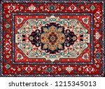 Stock vector persian carpet tribal vector texture easy to edit and change a few colors by swatch window 1215345013