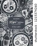 mulled wine design. christmas... | Shutterstock .eps vector #1215374260