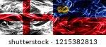 england vs liechtenstein ... | Shutterstock . vector #1215382813