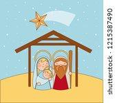manger epiphany christmas | Shutterstock .eps vector #1215387490
