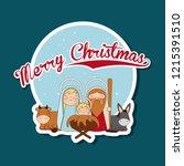 manger epiphany christmas | Shutterstock .eps vector #1215391510