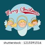 manger epiphany christmas | Shutterstock .eps vector #1215391516