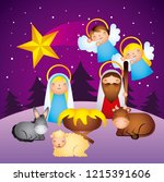 merry christmas related | Shutterstock .eps vector #1215391606