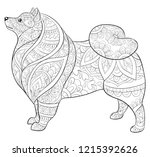 adult coloring book page a cute ... | Shutterstock .eps vector #1215392626