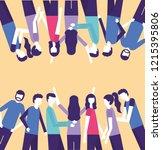 community people activity | Shutterstock .eps vector #1215395806