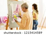 creativity  education and... | Shutterstock . vector #1215414589
