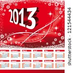 american calendar 2013 with us... | Shutterstock .eps vector #121544434