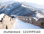 Winter Great Wall