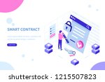 smart contract concept with... | Shutterstock .eps vector #1215507823