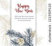 christmas sketch hand drawn... | Shutterstock .eps vector #1215509110