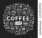 coffee doodle illustration... | Shutterstock .eps vector #1215512953