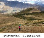 descent from the mountains ... | Shutterstock . vector #1215513706