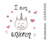 i am unicorn funny inspiration... | Shutterstock .eps vector #1215514153