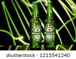 minsk  belarus   october 29 ... | Shutterstock . vector #1215541240