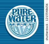 vector logo for pure water ... | Shutterstock .eps vector #1215548656