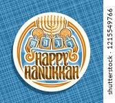 vector logo for hanukkah  white ... | Shutterstock .eps vector #1215549766