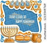 Vector Poster For Hanukkah...
