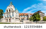 famous bayerisches nationalmuseum in munich - stock photo