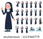 a set of nun women with who... | Shutterstock .eps vector #1215560779
