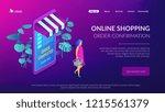 female shopper buying with huge ... | Shutterstock .eps vector #1215561379