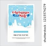 a4 size christmas festival sale ... | Shutterstock .eps vector #1215574279