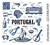 portugal landmarks set.... | Shutterstock .eps vector #1215581959