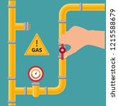 opening or closing the gas... | Shutterstock .eps vector #1215588679