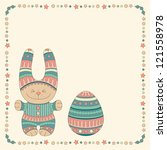 ornamental bunny with a easter... | Shutterstock .eps vector #121558978