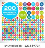 200 universal colorful flat...