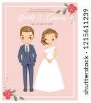 cute romantic couple in wedding ...   Shutterstock .eps vector #1215611239