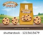 chocolate cookies paper... | Shutterstock .eps vector #1215615679