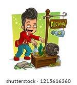 cartoon stylish disco dancer... | Shutterstock .eps vector #1215616360