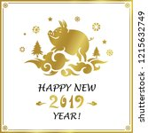 happy chinese new year 2019.... | Shutterstock .eps vector #1215632749