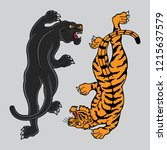 traditional tattoo black... | Shutterstock .eps vector #1215637579