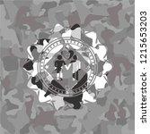 gay men love icon inside grey...   Shutterstock .eps vector #1215653203