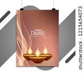 abstract beautiful happy diwali ...   Shutterstock .eps vector #1215654073