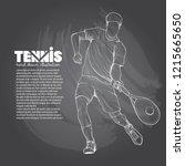 illustration set of tennis.... | Shutterstock .eps vector #1215665650