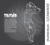 illustration set of tennis.... | Shutterstock .eps vector #1215665653