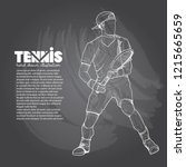 illustration set of tennis.... | Shutterstock .eps vector #1215665659