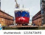 rotterdam  netherlands   sep 5  ... | Shutterstock . vector #1215673693